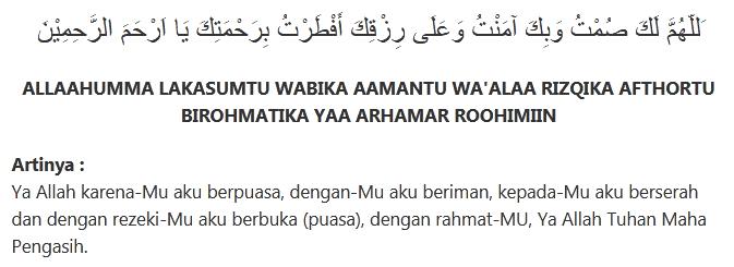 Doa Berbuka Puasa Rajab Ramadhan Ayyamul Bidh Sunah Pembahasan Lengkapnya